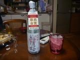 越後桜退治 (1)