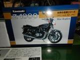 嬉しいお土産Z1000Mk� (1)
