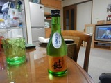 滋賀の地酒シリーズと対戦開始一日目 (1)