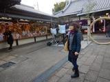 枚方十日恵比寿祭り (2)