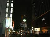 名古屋の夜 (3)