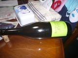 おフランス製ワイン二番勝負退治