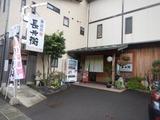 姫と海鮮丼ツーリング (3)
