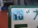 車検指南 (3)