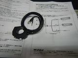 CP1号レーサーウインカー用スレンダースイッチ入荷 (2)