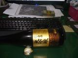 ROC131106-02準備完了 (2)
