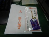 京都H様のお子様からの嬉しいお手紙 (8)