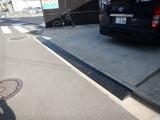 駐車場段差スロープ設置 (3)