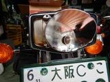 茨木D号LED化その1 (1)