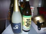酒が届いた! (1)