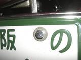 2号機リアフェンダー交換 (2)