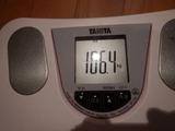 190311今朝の体重