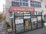同窓忘年会 (3)
