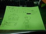 京都H様のお子様からの嬉しいお手紙 (2)