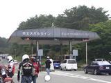 富士合同ミーティング2009 (7)