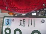 蝦夷号内地入り (2)