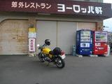ヨーロッパ軒金山店