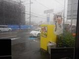 210809ゲリラ豪雨
