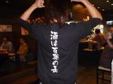 男前酒場 (2)