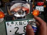 茨木D号LED化その1 (2)
