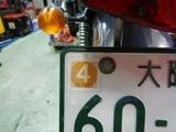 寝屋川国内408車検整備入庫151201 (4)
