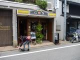京都ランチツー