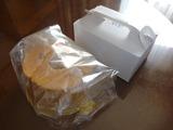 何時ものケーキ屋さん (1)
