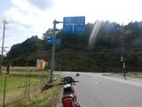 枚好きバイク部下見ツーリング181017 (7)