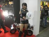 大阪モーターサイクルショー2010 (7)