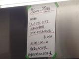 俺のらーめん限定スーパーつけ麺� (2)