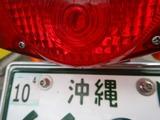CB400沖縄A号エンジンOH入庫210614 (2)