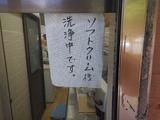 最強レベル雨男とCP下見ツーリング180702 (6)