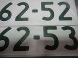ZRX400連番ナンバー取得 (1)