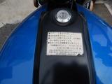 GS400入荷 (4)