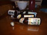 ミニ一升瓶退治 (6)