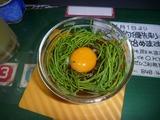 あけび蕎麦 (3)