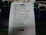 クランクメタル測定依頼180427 (5)