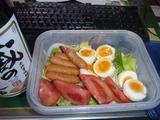 野菜ダイエット生活 (1)