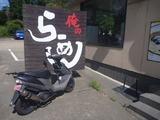 140820の俺らー (1)
