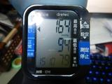血圧測定計購入 (2)