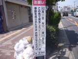 目撃者募集中! (1)