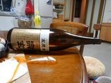 金沢のお酒宗玄と対戦&即退治 (2)