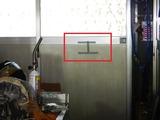 1号機LEDヘッドランプ光軸調整 (4)