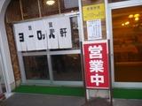 同窓会 (6)