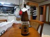 金沢のお酒宗玄と対戦&即退治 (1)