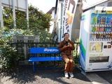 自販機横にベンチを設置 (2)