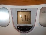 今朝の体重200720