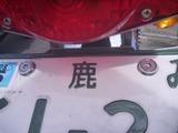 九州鉄馬レースサプライズ応援ツアー (16)