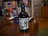 山崎梅酒と対戦開始