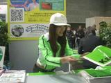 大阪モーターサイクルショー2010 (10)